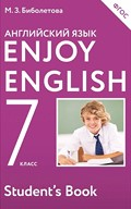 Биболетова Enjoy English - Student's book