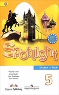 Spotlight Student's book (учебник)