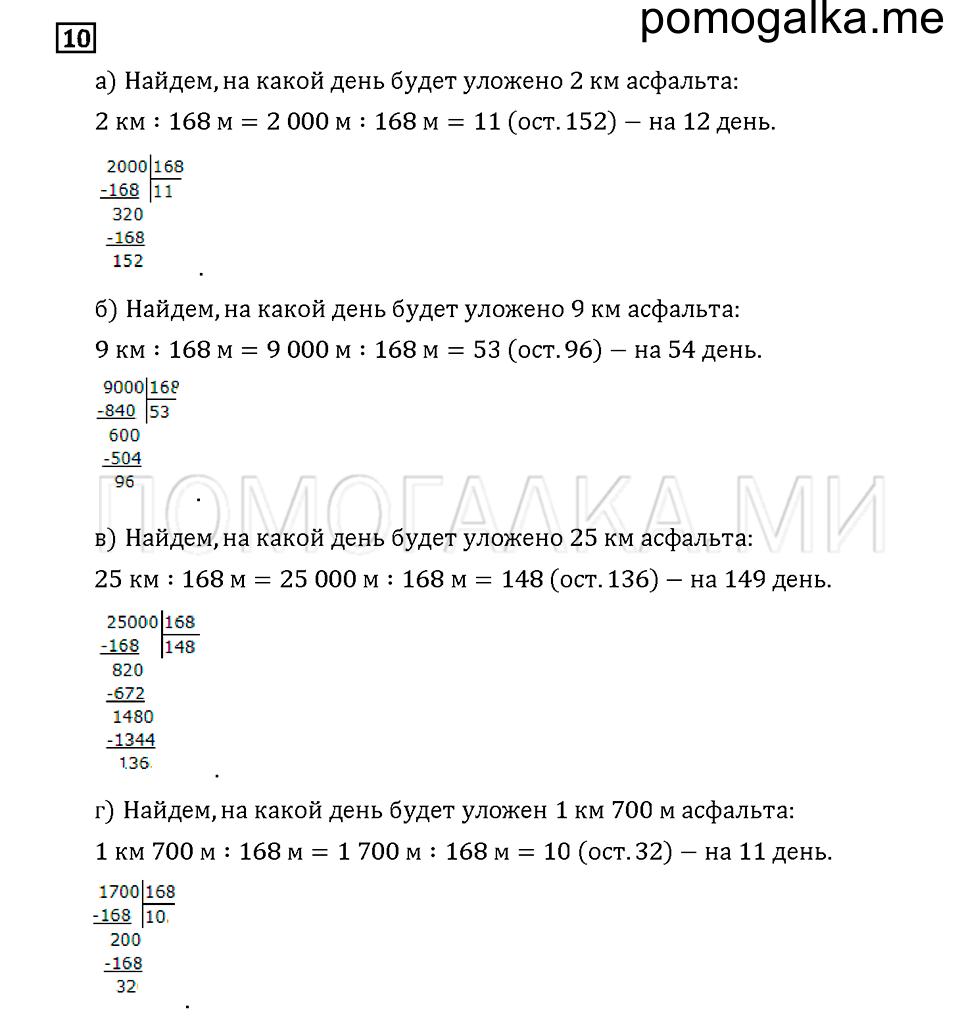 башмаков математика 10-11 класс гдз